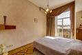 Квартира - улица 2-я Советская 10 - фотография 6
