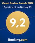 Оценка квартиры с сайта Booking.com