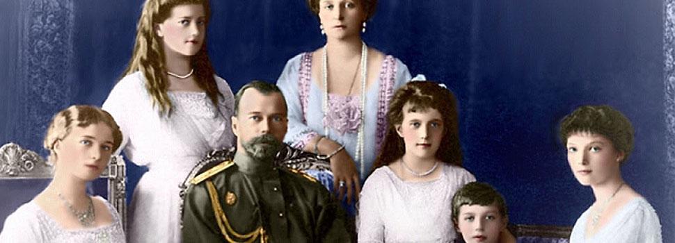 Историческая выставка, посвященная расстрелу царской семьи Романовых