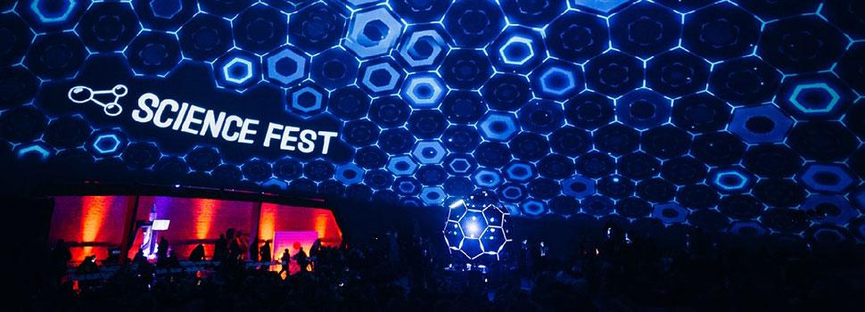 Фестиваль науки и технологий  «Science Fest-2018»