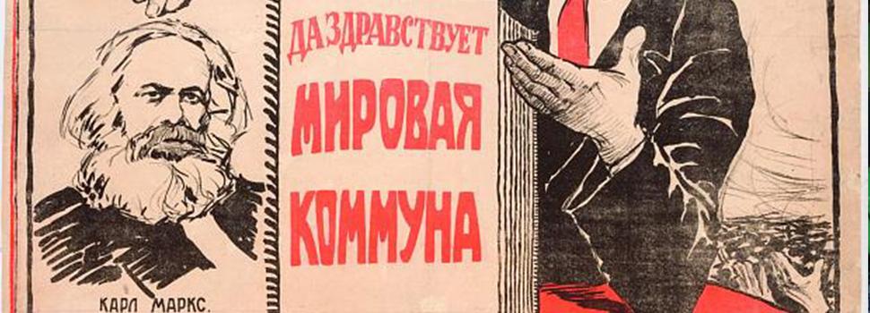 Выставка к 200-летнему юбилею Маркса
